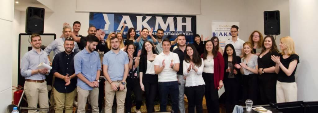 TO IMPACT HUB ATHENS ΣΤΟ AKMH INNOVATION PROJECT – ΟΙ ΝΙΚΗΤΕΣ!