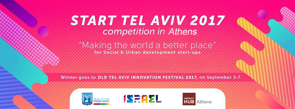 START TEL AVIV COMPETITION 2017 | MAKING THE WORLD A BETTER PLACE!