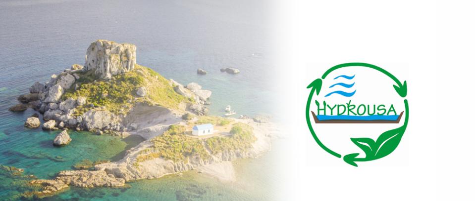 HYDROUSA'S TECHNICAL TOUR STARTS