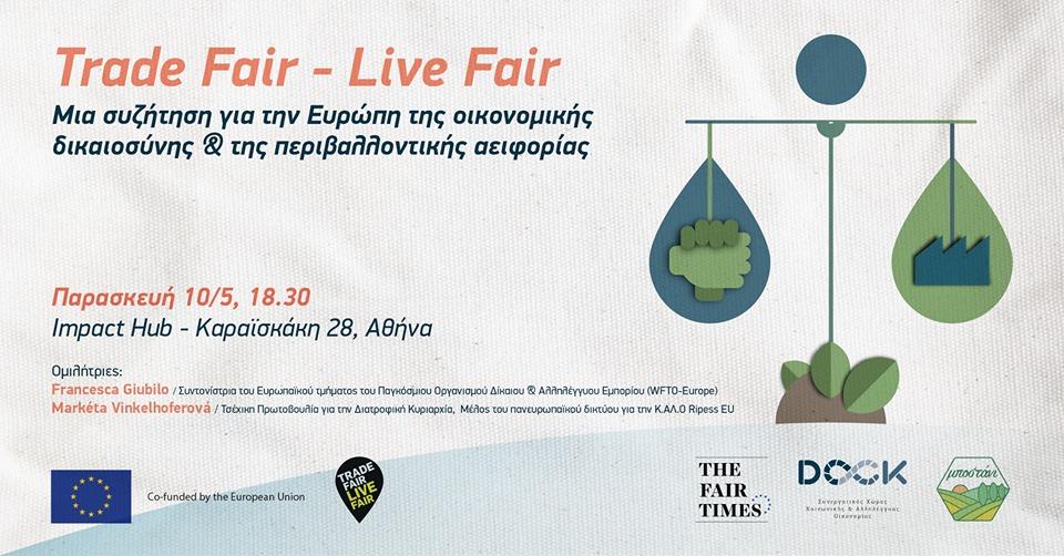 Trade Fair – Live Fair