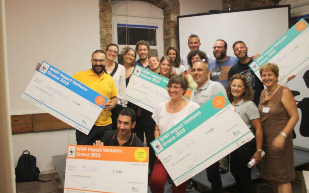 WWF Impact Ventures Greece: 7 καινοτόμες επιχειρηματικές ιδέες αναδείχθηκαν νικητές, με στόχο την τοπική ανάπτυξη και την προστασία του περιβάλλοντος σε Γυάρο και Δαδιά