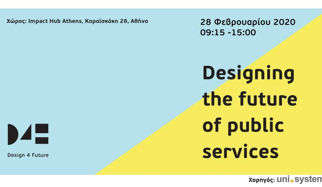 Designing the future of public services