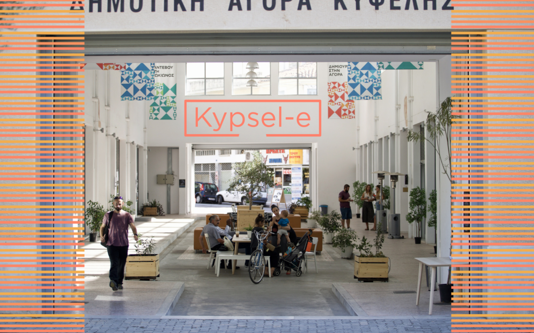 Kypsel-e: injecting local colour in our shopping cart